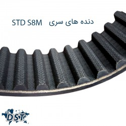 تسمه تایمینگ 445 S5M صنعتیعکس شماره 3