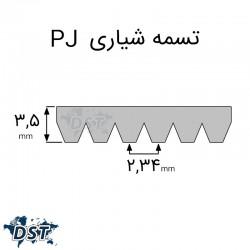 تسمه شیاری 965 PJ صنعتیعکس شماره 9