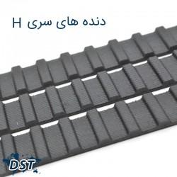 تسمه تایمینگ 1200 H صنعتیعکس شماره 5