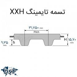 تسمه تایمینگ 1000 XXH صنعتیعکس شماره 3