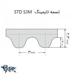 تسمه تایمینگ 120 S3M صنعتیعکس شماره 1